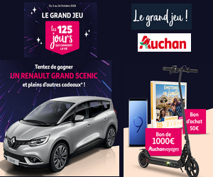 auchan grand jeu les 125 jours auchan de nombreux lots gagner maximum chantillons. Black Bedroom Furniture Sets. Home Design Ideas