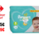 Carrefour Market : Changes Pampers Baby-Dry à 4.89€ au lieu de 24.65€ (Optimisation)